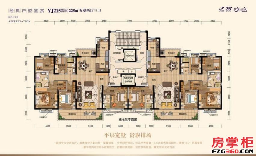 碧桂园城央壹品五室图