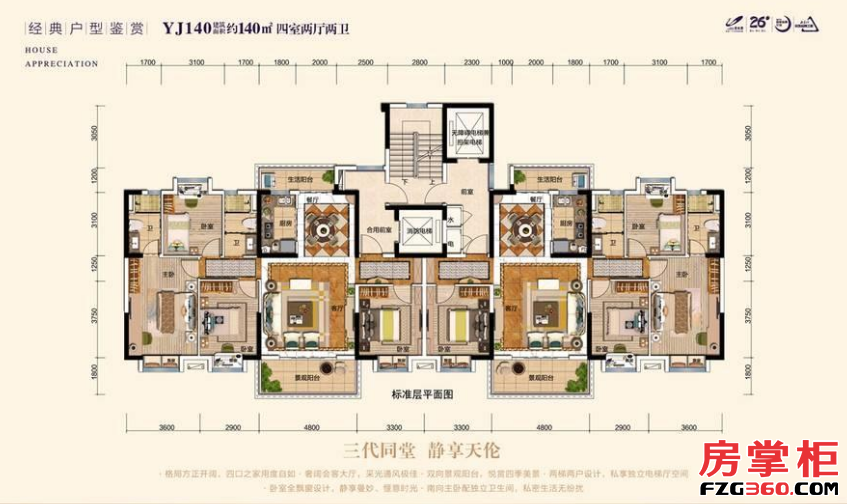 碧桂园城央壹品四室图