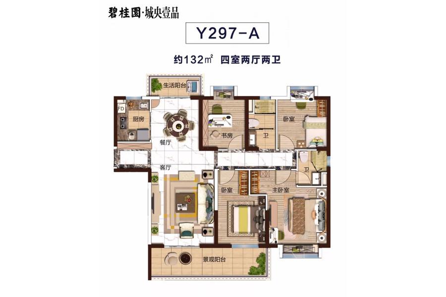 Y297-A