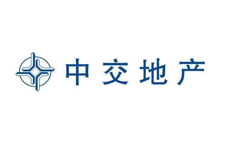 中交地产开展40亿供