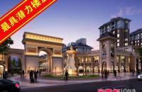 泰莱桃村国际城