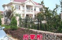 明珠花园别墅