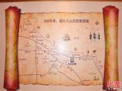 东山名郡交通图