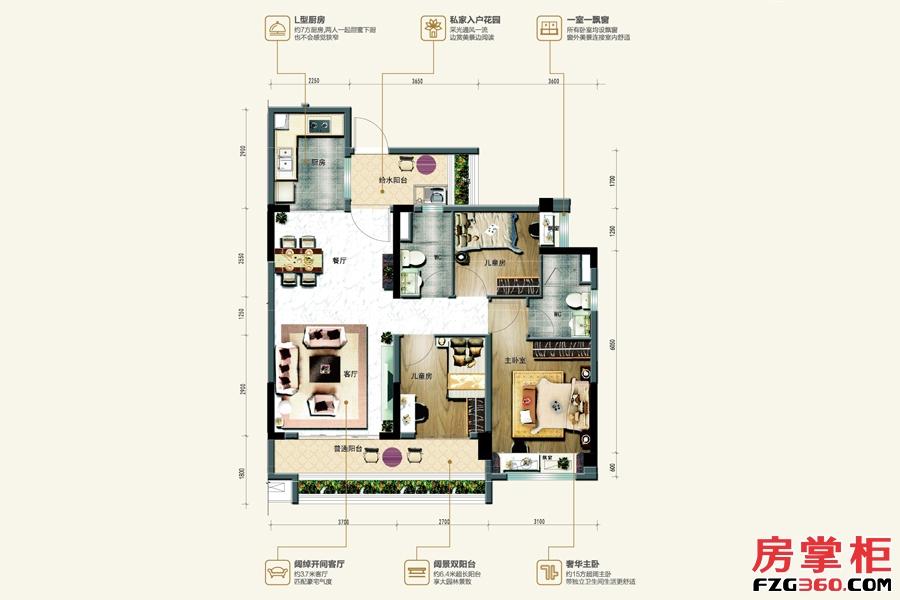 碧桂园凤凰城y161b户型图