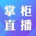 """【视频直播】""""星耀中泰 唱响中山""""陈慧娴群星演唱会回顾"""