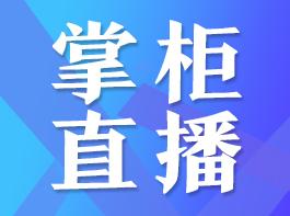 【直播】禹洲集团15.23亿元拿下火炬区135亩巨无霸地块