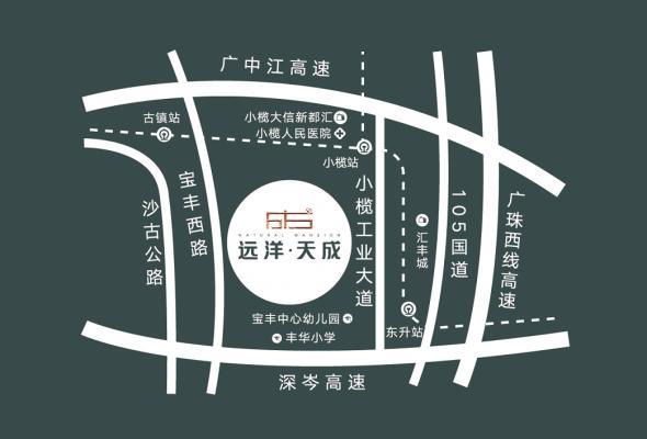 远洋·天成_中山远洋·天成_中山房掌柜